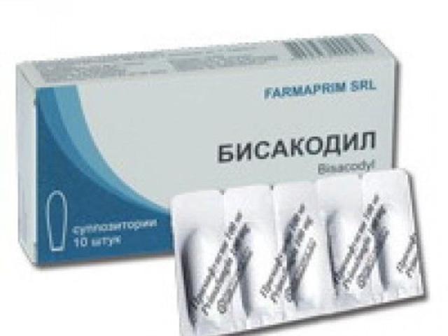 Слабительное Бисакодил: свечи, таблетки, инструкция по применению, цена, отзывы, аналоги