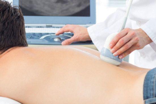 Что такое денситометрия костей, тазобедренного сустава, поясничного отдела позвоночника: рентгенологическая, компьютерная, ультразвуковая