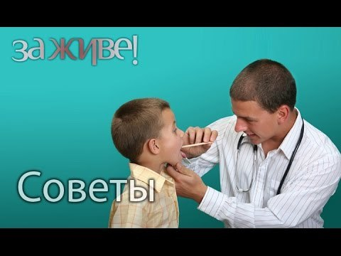 Соскоб на энтеробиоз: как берут у детей и взрослых, сколько дней действителен анализ, что показывает