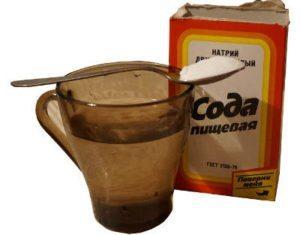 Сода при гастрите с повышенной кислотностью: лечение по Неумывакину, отзывы