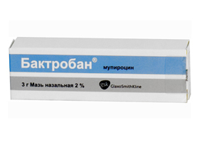 Супироцин: инструкция по применению, цена, аналоги, отзывы, формы
