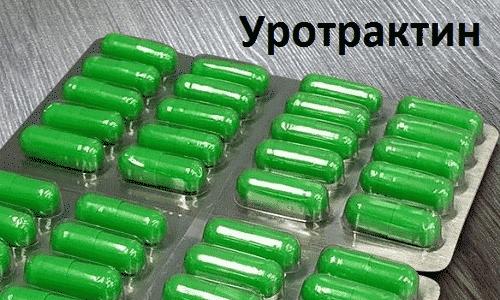 Уротрактин: состав, показания, инструкция по применению, аналоги, отзывы