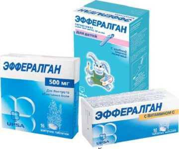 Эфералган инструкция для детей: упса, сироп, свечи, шипучие таблетки