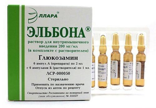 Эльбона Ультра в уколах и таблетках: инструкция по применению, цена, отзывы, аналоги лекарства