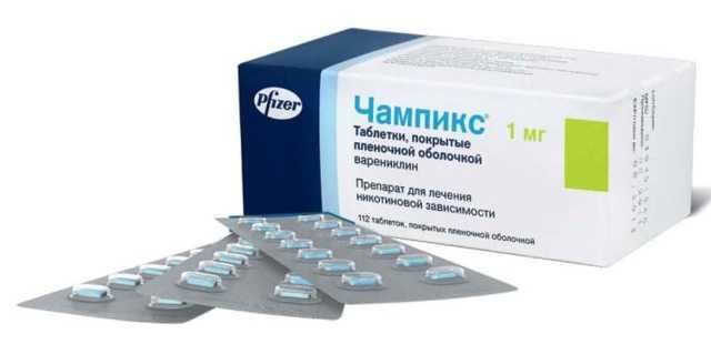 Таблетки от курения Чампикс: состав, принцип действия, инструкция, отзывы