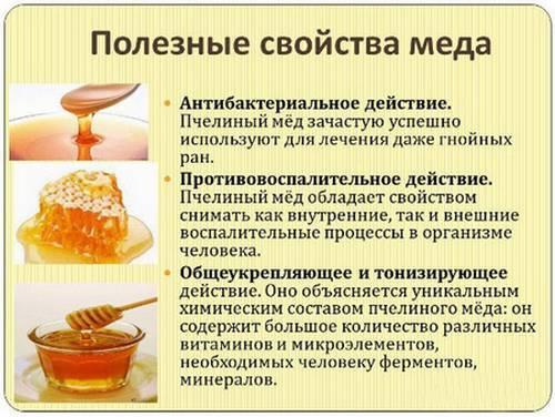Черная редька с медом от кашля: как принимать детям, как приготовить