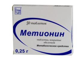 Шипучие таблетки Зорекс Утро от похмелья: цена, состав, инструкция по применению, отзывы