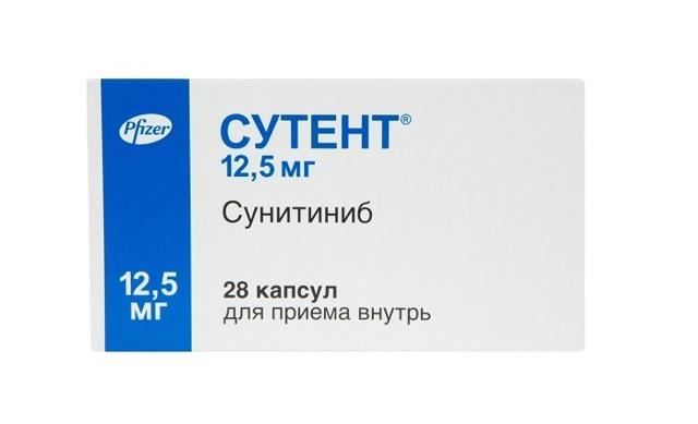 Сутент: производитель, инструкция по применению препарата, цена, отзывы больных, аналоги