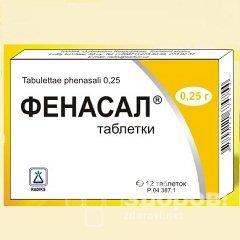 Таблетки Фенасал: инструкция по применению, отзывы, цена, аналоги препарата