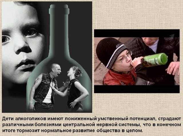 Эндогенный алкоголь в организме человека: понятие, разновидности, уровень в крови