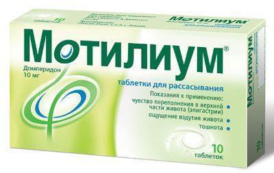 Таблетки от тошноты и рвоты при отравлении: лекарство для детей, что пить взрослому, уколы