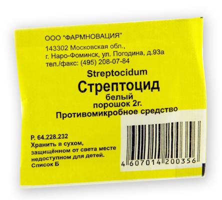 Стрептоцидовая мазь: инструкция по применению, цена, отзывы, аналоги, показания