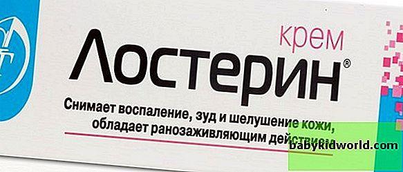 Сухость кожи (ксероз): причины и лечение, крема и средства от него