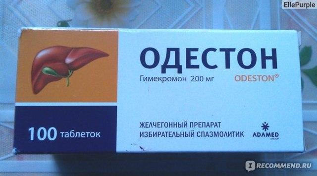 Таблетки Одестон: инструкция по применению, побочные эффекты, цена, отзывы, дешевые аналоги