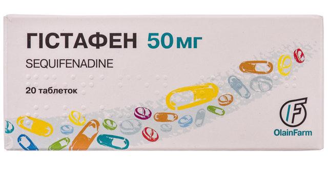 Терфенадин: инструкция по применению, аналоги, отзывы о препарате, побочные действия