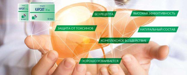 Фоскарнет: инструкция по применению, цена, отзывы, состав, аналоги