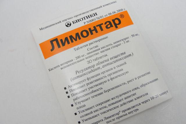Таблетки от похмелья Лимонтар: состав, инструкция по приманению, отзывы, аналоги