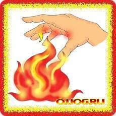 Термический ожог: причины, методики лечения, профилактика, прогноз