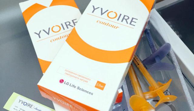 Филлеры Ивор: отзывы косметологов, стоимость, состав, производитель