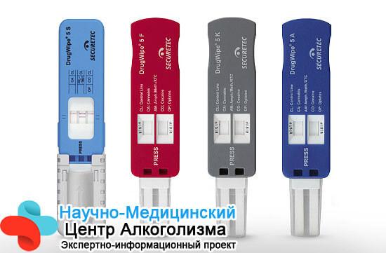 Экспресс тесты на никотин в аптеке: принцип действия, инструкция, особенности использования
