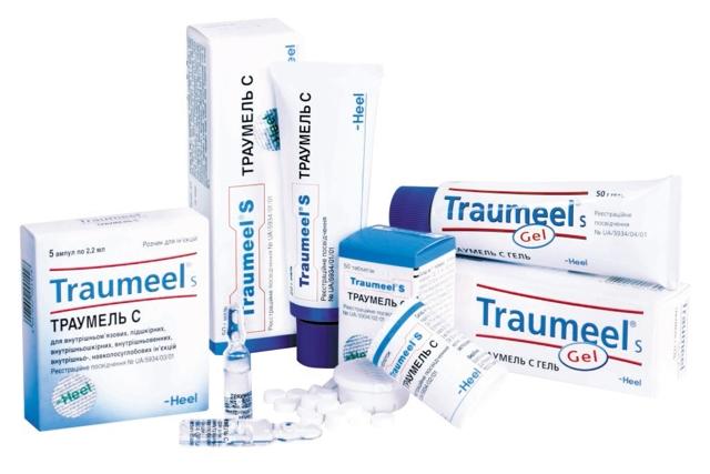 Траумель в мази, геле, уколах, таблетках: инструкция по применению, цена, аналоги, отзывы, показания