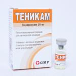 Тексамен в уколах и таблетках: инструкция по применению, цена, аналоги, отзывы, показания и противопоказания