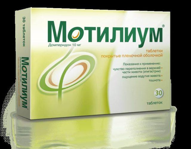Церукал при беременности на ранних сроках и лактации: влияние на плод, отзывы при токсикозе