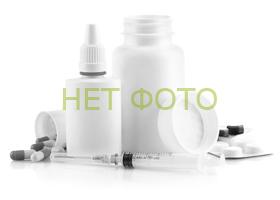 Стопдиар суспензия, таблетки, капсулы: состав, инструкция по применению, цена, отзывы, аналоги