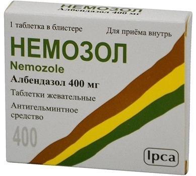 Современные противоглистные препараты широкого спектра действия для человека: цена