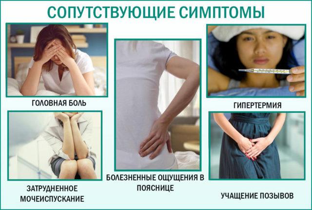 Что означает слизь в моче у детей, беременных, женщин и мужчин