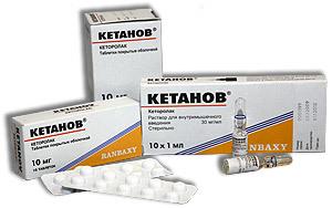 Холодноплазменная нуклеопластика межпозвонковых дисков (коблация) при лечении грыжи: отзывы, цены