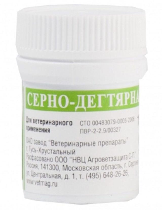УВЧ в дерматологии: инструкция по применению, цена, отзывы, аналоги, состав
