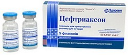 Цефтриаксон: инструкция по применению, цена уколов и таблеток, отзывы, аналоги
