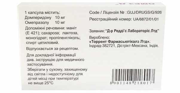 Таблетки Омез ДСР: для чего назначают, инструкция по применению, цена, аналоги, отзывы