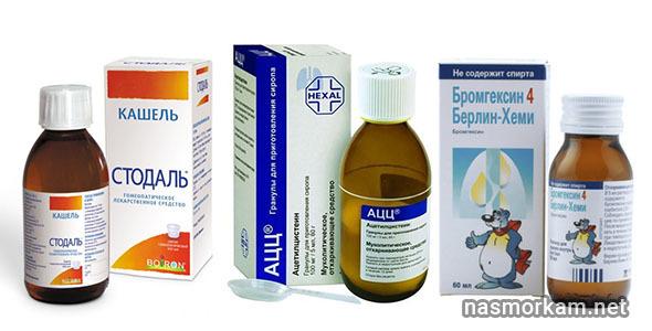 Чем лечить влажный, мокрый кашель у ребенка: средства, препараты