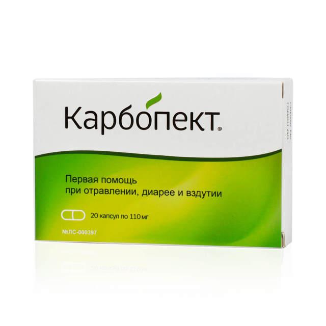 Сорбекс: инструкция по применению, цена в России, отзывы, аналоги