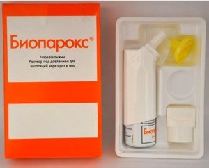 Фузафунгин: инструкция по применению, цена, аналоги, в каких препаратах содержится