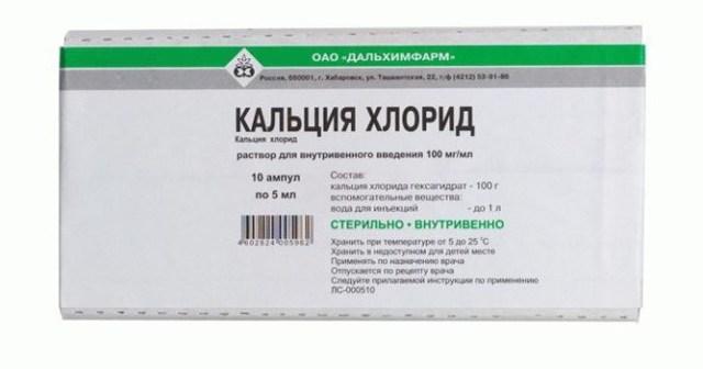 Что собой предстваляет пилинг с хлоридом кальция: показания, противопоказания, техника, осложнения, побочные эффекты, отзывы, цена