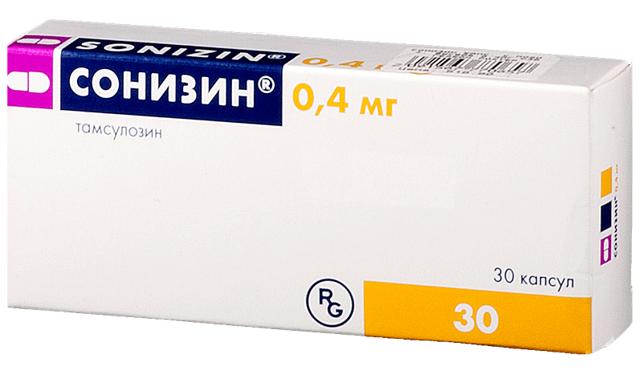 Урорек: инструкция по применению, цена, отзывы пациентов, аналоги препарата, фото