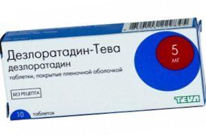 Фексофенадин: отзывы и эффективность, цена, инструкция по применению, аналоги