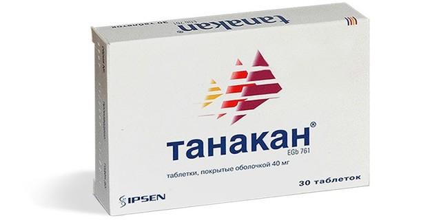 Танакан: инструкция по применению, аналоги, отзывы, цена, состав, показания по применению