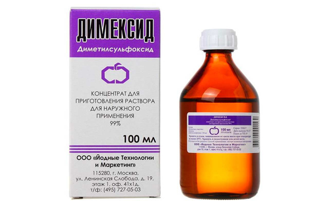 Стрептококковое импетиго: симптомы, причины, диагностика, лечение