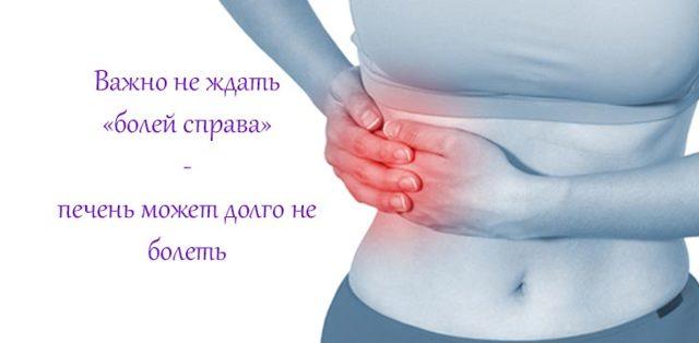 Цирроз печени у женщин: симптомы, первые признаки, причины, лечение, сколько живут