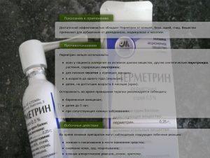 Спрегаль: отзывы, инструкция по применению, цена, аналоги препарата