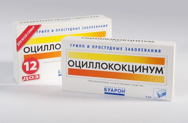 Эффективные противовирусные препараты от гриппа и простуды: лучшие средства
