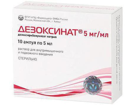 Солкосерил: отзывы пациентов, аналоги, инструкция по применению, цена