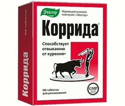 Таблетки от курения Зибан: инструкция по приминению, противопоказания, преимущества