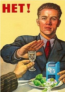 Средство от алкоголизма АлкоБарьер: цена, показания, инструкция, реальные отзывы