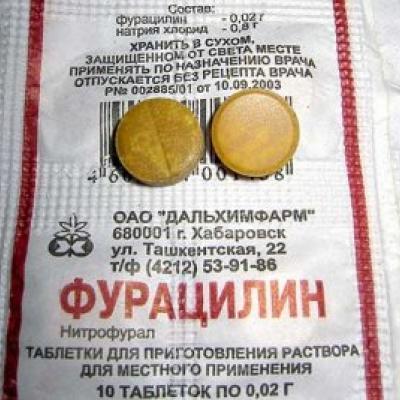 Фурацилиновая мазь: цена, аналоги, инструкция по применению, отзывы