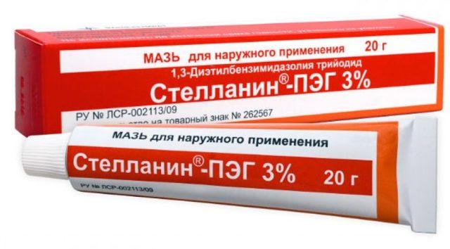 Стелланин ПЭГ: отзывы и эффективность, цена, инструкция по применению, аналоги